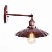 Retro nástenné svietidlo Rustic v staro medenej farbe (1)