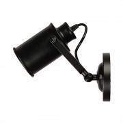 Retro nástenné svietidlo Reflector v čiernej farbe3